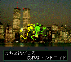 571929-rom2-karaoke-volume-1-turbografx-cd-screenshot-tattoo-you.png