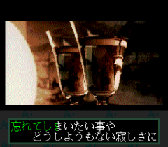 571952-rom2-karaoke-volume-2-turbografx-cd-screenshot-sake-to-namida.png