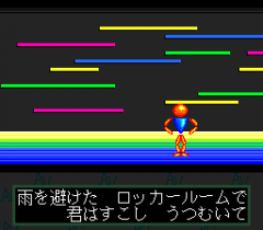 572217-rom2-karaoke-volume-3-turbografx-cd-screenshot-runner-in-progress.png