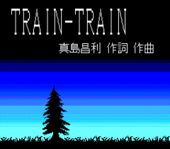 572218-rom2-karaoke-volume-3-turbografx-cd-screenshot-train-train.png