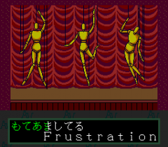 572228-rom2-karaoke-volume-3-turbografx-cd-screenshot-marionette.png