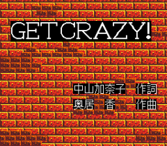 572243-rom2-karaoke-volume-4-turbografx-cd-screenshot-get-crazy-title.png