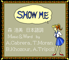 572254-rom2-karaoke-volume-4-turbografx-cd-screenshot-show-me-title.png
