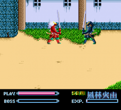 645232-takeda-shingen-turbografx-16-screenshot-first-enemy-to-duel.png