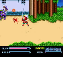 645233-takeda-shingen-turbografx-16-screenshot-blood-explosion.png