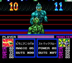 6612-ingame-Monster-Pro-Wrestling.png