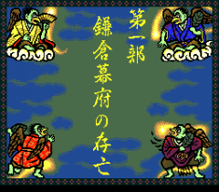 6627-menu-NHK-Taiga-Drama-Taiheiki.png