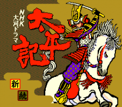 NHK Taiga Drama - Taiheiki - pce
