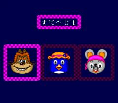 6629-menu-NHK-Okaasan-to-Issho-Niko-Niko-Pun.png
