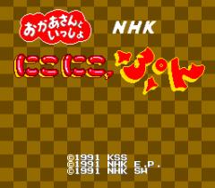 6629-titre-NHK-Okaasan-to-Issho-Niko-Niko-Pun.png