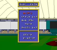 6658-menu-Power-League-V.png