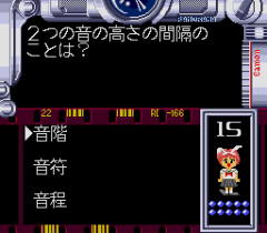 6666-ingame-Quiz-Toukou-Shashin.png