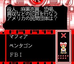 6666-ingame-Quiz-Toukou-Shashin5.png