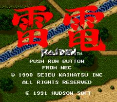 Raiden - pce