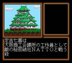 6676-menu-Sadakichi-Nanaban-Series-Hideyoshi-no-Ougon.jpg