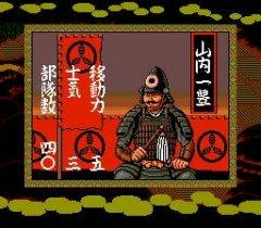 6679-menu-Sekigahara.jpg