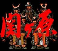 Sekigahara - pce