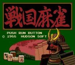 Sengoku Mahjong - pce