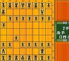 6686-ingame-Shougi-Shoshinsha-Muyou.jpg