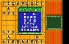 6686-menu-Shougi-Shoshinsha-Muyou.jpg