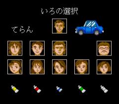 795138-yu-yu-jinsei-turbografx-16-screenshot-choose-a-face-and-car.png