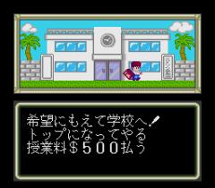 795142-yu-yu-jinsei-turbografx-16-screenshot-leaving-school.png