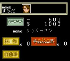 795145-yu-yu-jinsei-turbografx-16-screenshot-player-statistics.png