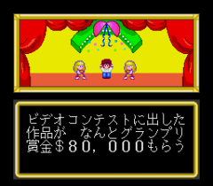 795147-yu-yu-jinsei-turbografx-16-screenshot-won-a-video-contest.png