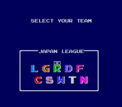 795729-pro-yakyu-world-stadium-turbografx-16-screenshot-selecting.png