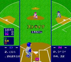 795731-pro-yakyu-world-stadium-turbografx-16-screenshot-strike.png