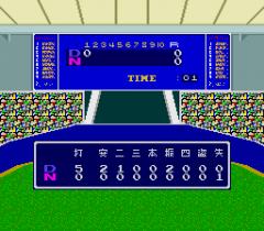 795733-pro-yakyu-world-stadium-turbografx-16-screenshot-standings.png