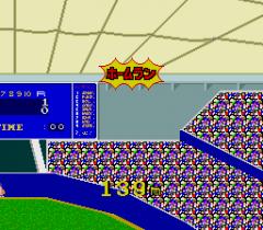 795736-pro-yakyu-world-stadium-turbografx-16-screenshot-home-run.png