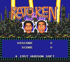 Kato Chan & Ken Chan - pce