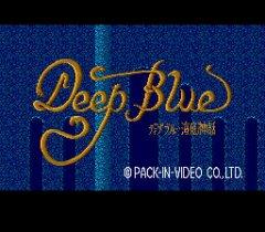 Deep Blue - pce