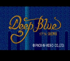 Deep_Blue_01.jpg