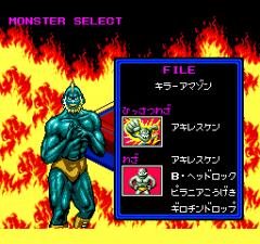 Monster_Pro_Wrestling_02.png