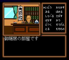 Sadakichi_Seven_02.png