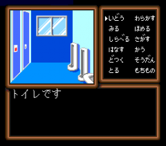 Sadakichi_Seven_03.png