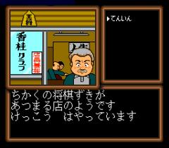 Sadakichi_Seven_04.png