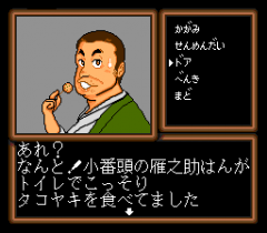 Sadakichi_Seven_05.png