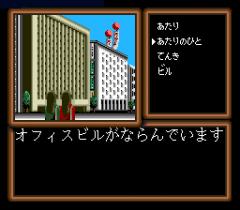 Sadakichi_Seven_06.png