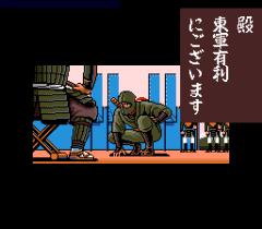 Sekigahara_04.png