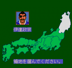 Sengoku_Mahjong_03.png
