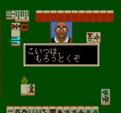 Sengoku_Mahjong_06.png