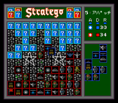 Stratego_03.png