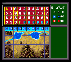 Stratego_04.png