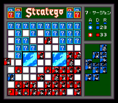 Stratego_05.png