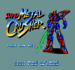 Super Metal Crusher - pce