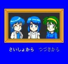 Super_Real_Mahjong_Special_03.png