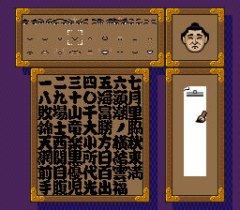 Tsuppari_Dai_Sumo_05.jpg